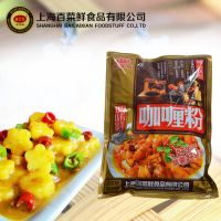 Mixed spices India flavoring pure curry powder with EXW-price