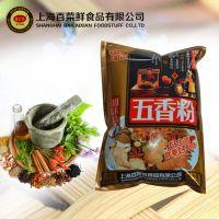 Natural flavor allspice/garlic powder/spiced salt/Garlic powder condiments for family cooking