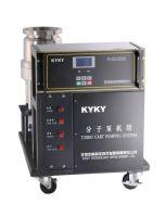 KYKY Turbo Pump Station FJ-100/620E