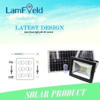 20W Outdoor LED Solar Flood Light With RF Control