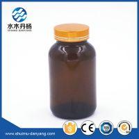 60ml-500ml amber round glass pharmaceutical bottle