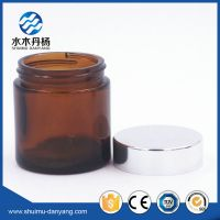 Hot sale 100ml round amber/blue cosmetic glass jar