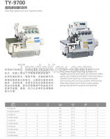 High-speed over-lock machine series