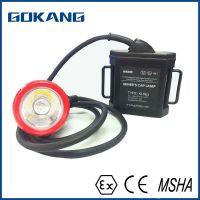 LED coal miners headlamp, atex certified mining headlight, miners cap lamp