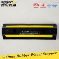 500mm*150mm*90mm Rubber Wheel Stopper Garage Car Parking Stops
