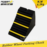 Car and Truck Parking Safety Rubber Wheel Chocks