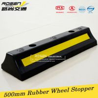 500mm*150mm*90mm Rubber Wheel Stoppers