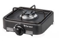 FRG 111 - 1 Burner Gas Cooker