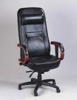 ergonomic office furnitures