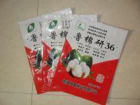 Customized foil 12oz coffee bag Min. Order: 2000 Units