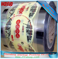 Food Grade Heat Seal Flexible Packaging Parafilm For Cup Cover