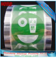Food Grade Heat Seal Flexible Packaging Parafilm For Milk Tea