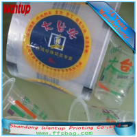 Food Grade Heat Seal Automatic Roll Parafilm For Cup Cover