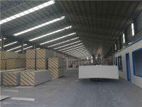 Gypsum Board-Fireproof/Fireproof Gypsum Board/Gypsum Board 1220*1830*15mm