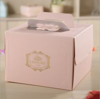 Paper cardboard cake boxes for gift