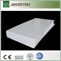 high density plastic pvc foam board for bathroom cabinet