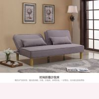 living room sofa bed folding fabricsofa double seat furniture manufacturer