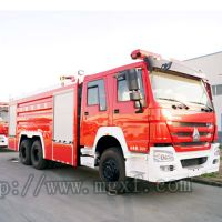 Fire-extinguishing foam tanker