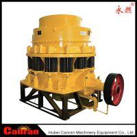 Canran Hot Sale Mining Equipment Cone Stone Crusher