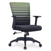 KALO Fabric Mesh office chair