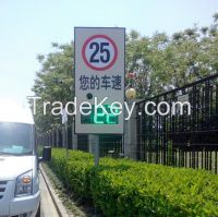traffic safety signal radar speed limit display