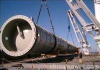 Boiler Break Bulk Shipping