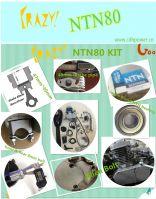 Super PK80/NTN80 40mm stroke bicycle engine kit