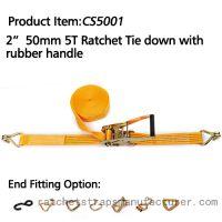 CS5001 2� 50mm 5T ratchet tie down with rubber handle