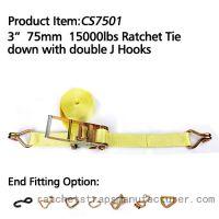 CS7501 3� 75mm 15000lbs Ratchet Tie down with double J Hooks