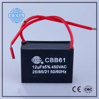 CBB61 fan capacitor