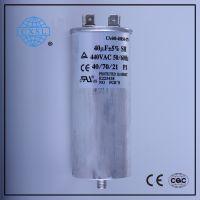 Aluminum AC Dual Run Capacitor CBB65