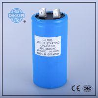 Mpp 450vac Capacitor CBB60 Price List of Capacitor