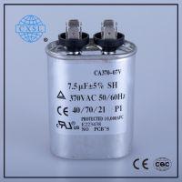 CBB65 Super Aluminum Air Conditioner Capacitor