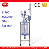 Stainless Steel Frame Glass Vacuum Distillation Reactor