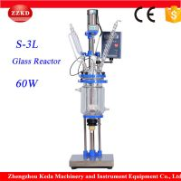 Lab Chemical Glass Reactor for Evaporation Reflux Reaction