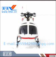 2.4GHz 6CH professional hobbies real scale helicopter rc model