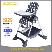 Folding Baby Feeding High Chair