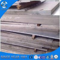 Hot sale alloy 2124 aluminium sheet price per kg