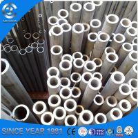 7075 T6 aluminium tube/pipe