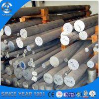 MANUFACTURER FROM CHINA ,Hot Sales 5052 Aluminium Bar