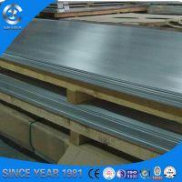factory price 6061Aluminium Sheet high quality
