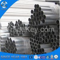 6061 6063 7075 extruded aluminium round tube aluminium pipe from china