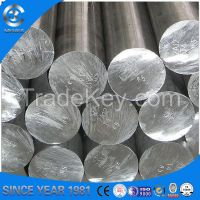 high quality extruded 6061 t6 aluminum bar stock