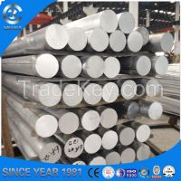 How to choose the right supplier price aluminum bar 4032