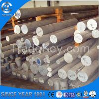 6060 6061 6063 5052 5053 7075 aluminum bar prices for plastering