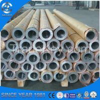 Aluminum alloy pipe 7075 t6 35mm Manufactured in China
