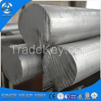 aluminum rectangular bar, extruded aluminum bar, Cold drawn aluminum ba
