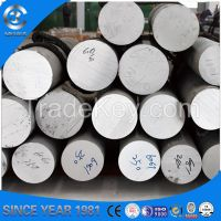 aluminum alloy bar, extruded aluminum bar, Cold drawn aluminum bar, Forg