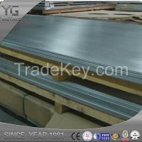 Prime quality prepainted aluminum sheet coil in China