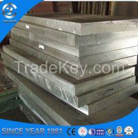 aluminum product plate 6063 aluminium price per kg sheet plate for bui